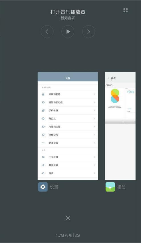 红米Note联通版刷机包 基于官方4.2.2 经典MIUIV5 沉浸式状态栏 时间居中 简洁流畅截图