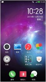 华为荣耀3C 移动4G版刷机包 MIUI V5风格 仿魅族UI 简洁清爽 适度精简 流畅省电