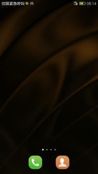 华为荣耀3C 移动4G版刷机包 基于官方B311 EMUI3.1 完美ROOT 丽黑字体 细节优化 稳定版截图