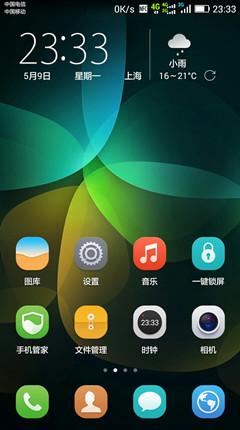 华为荣耀畅玩4C刷机包 电信版 基于官B211 EMUI3.0 全息杜比 安全稳定 流畅实用截图
