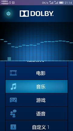 华为荣耀畅玩4C双4G版刷机包 基于B242 完整ROOT 简约风格 实用流畅省电 长期使用首选截图