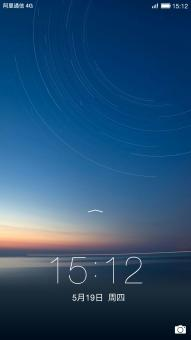 乐视手机1S刷机包 基于官方 完整ROOT权限 适度精简 流畅顺滑 功耗降低 官方特别版截图