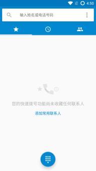 红米手机2A刷机包 基于AICP源码编译 Android6.0.1 Google服务框架 优质体验截图