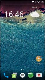 红米手机2A刷机包 基于AICP源码编译 Android6.0.1 Google服务框架 优质体验