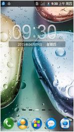 联想A278T刷机包 基于官方 ROOT权限 原汁原味 稳定好用