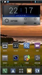 联想A850刷机包 基于官方4.2.2 Google组件 降低发热 广告屏蔽 流畅省电