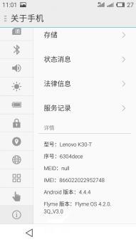 联想乐檬K30-T刷机包 基于官方4.2.0.3Q 移植Flyme OS 全新风格 全新体验截图
