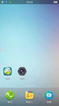 步步高VIVO X3t刷机包 基于官方稳定版固件 最终稳定版 完美使用截图