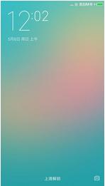 小米红米Note 4G单卡版刷机包 MIUI7稳定版V7.3.1.0.KHICNDD解包制作 实用、稳定、流畅、省电