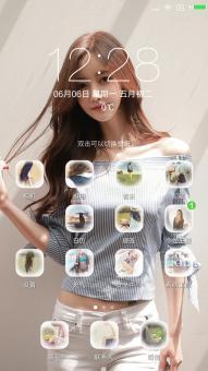 小米红米Note刷机包 4G单卡版 MIUI7官方底包 华丽的ROM 更快更省电截图