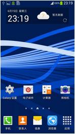 三星N7100刷机包 基于官方XUFND3 超级root 深度精简 极致流畅 省电稳定