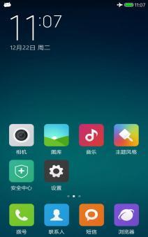 三星Galaxy Note(i9220/N7000)刷机包 全局移植MIUI 优化美化 日常使用完美稳定截图