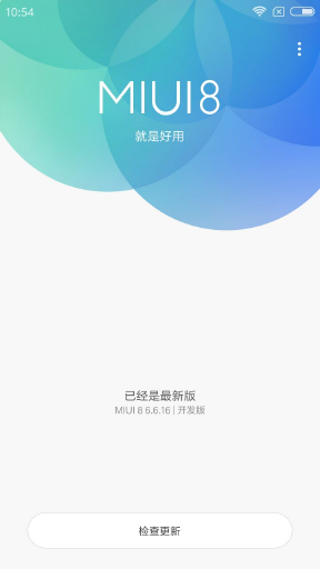 小米红米3刷机包 MIUI8开发版6.6.17 全新设计 续航更持久截图