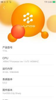 步步高Y13L刷机包 移植于YunOS5.0 功能基本完美 流畅美观 流畅省内存截图