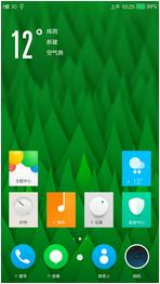 步步高Y13L刷机包 移植于YunOS5.0 功能基本完美 流畅美观 流畅省内存