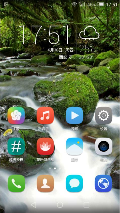 华为荣耀畅玩5X刷机包 KIW-AL10 基于官方B236 红包助手 多任务运行 极速流畅截图