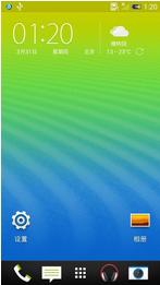 HTC D816T 刷机包 基于官方 完整ROOT 背景透明 优化美化 原汁原味 长期使用