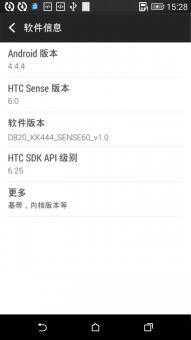 HTC D820u|D820t 刷机包 Sense 6.0 1.21.1405.1版本制作 ROOT权限 蝰蛇音效 省电流畅截图