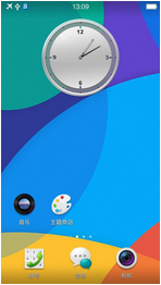 OPPO R7T 刷机包 基于官方最新ColorOS 完整ROOT权限 精简优化 省电脚本 极致流畅体验