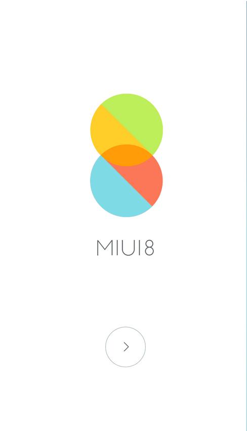 努比亚Z9 Mini刷机包 MIUIV8高级定制版 双击唤醒 来电闪光 高级设置 使用全部正常截图