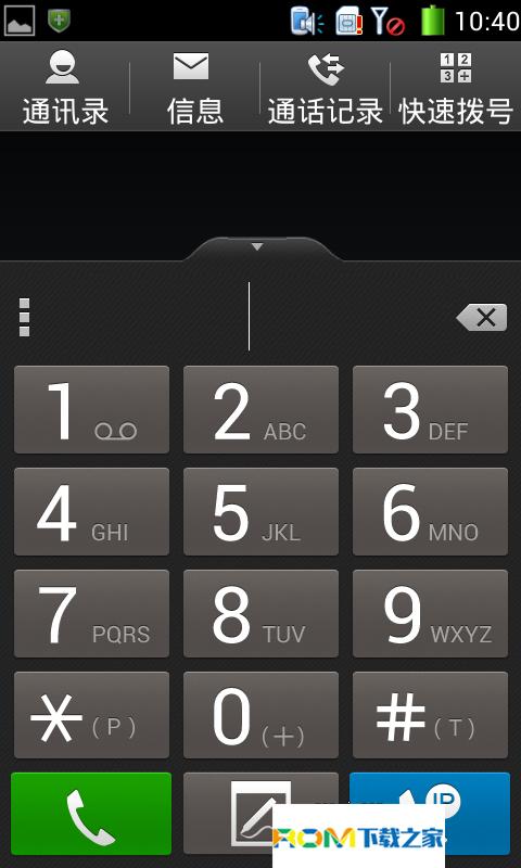 酷派5216S刷机包 基于官方最新ROM 适度精简 细节优化 简单好用截图