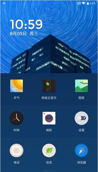 一加手机X刷机包 氢OS For 一加手机X 快、稳、省 轻且有趣截图