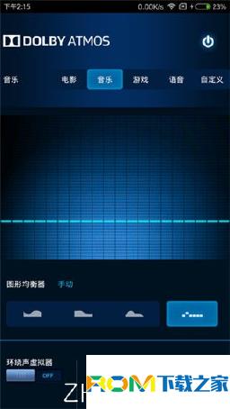 小米红米3刷机包 基于MIUI8 6.7.15开发版 root权限 完美破解主题 杜比音效 稳定流畅截图