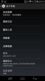 红米Note 4G单卡版刷机包 MokeeOS 4.4 归属地 T9拨号 时间细化 分屏模式 极致流畅截图