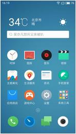HTC One M8 刷机包 Flyme 5.1.7.25R For M8 完美ROOT 双击唤醒 XTS工具箱 省电流畅