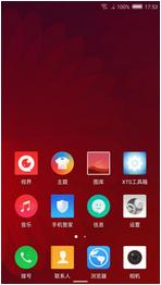 努比亚Z9 Mini刷机包 NubiaUI V3.99 官方内核 XTS工具箱 边栏菜单 虚拟键开关 精简稳定