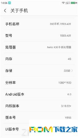 360手机N4刷机包 基于官方033 双行网速 屏幕助手 虚拟键定义 锁屏农历 适度精简 完美使用截图