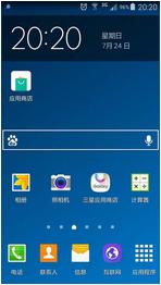 三星Galaxy S4(I9508)刷机包 官方最新基带 下拉栏17键 T9拨号支持 美化风格 稳定流畅