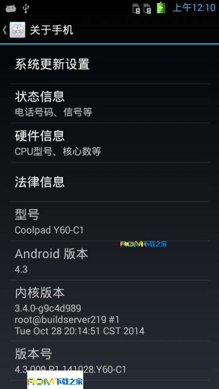 酷派Y60-C1刷机包 Amigo清新风格 卡片式多任务 双击熄屏 优化网络 流畅省电截图