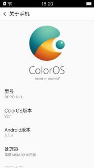 OPPO A11 刷机包 基于官方最新底包 ColorOS风格 系统清爽 美化大气 飞一般流畅截图