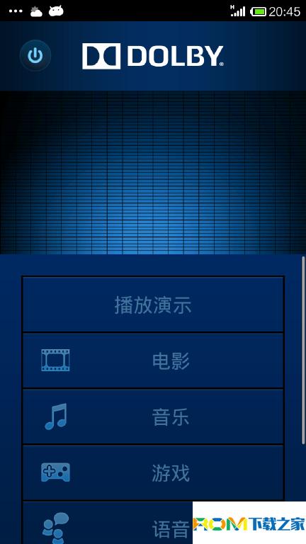 小米红米移动版刷机包 MIUI_V5_26.3 杜比音效 沉浸状态栏 悬浮接听 完美主题破解 老包新魅力截图