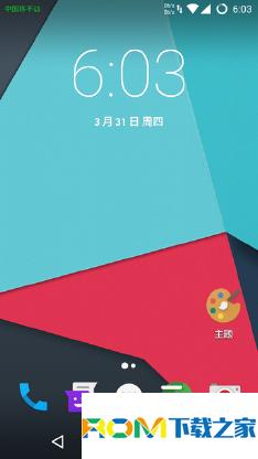 一加3刷机包 Z-ROM for Oneplus 3 边栏菜单 三指截屏 指纹正常 自定义功能 省电稳定截图