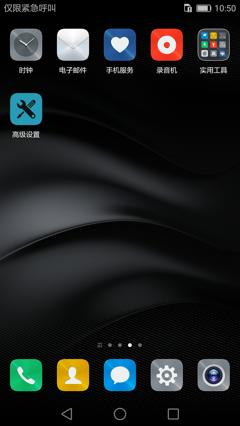 华为MATE8电信版(NXT-CL00)刷机包 基于官方B357 EMUI4.1 Xposed框架 WIFI密码查看 DPI设置截图