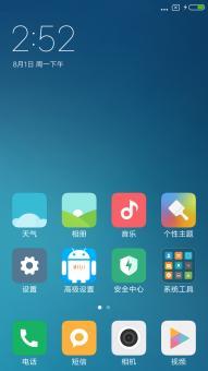 小米红米2移动版刷机包 MIUI8开发版6.8.5 搜索开关 布局切换 音色纯正 清爽稳定截图