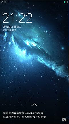 OPPO R7S 全网通版刷机包 R7sm_ColorOS V3.0_20160804_Beta 稳定流畅截图
