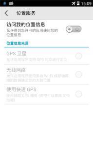 华为P6电信版刷机包 基于官方4.4.2 EMUI2.0 省电内核 CFSK优化 清新界面 完美体验截图