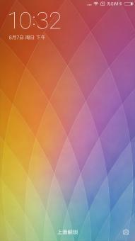 小米4刷机包 MIUI开发版6.8.5 主题破解 悬浮球 程序双开 优化美化 精简流畅截图