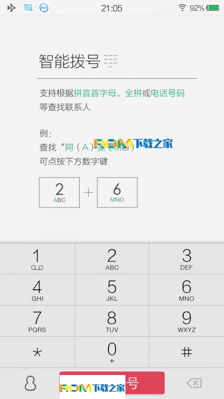 酷派锋尚Air(Y71-711/双4G)刷机包 基于官方 清新简约 唯美风格 丝质顺滑 稳定流畅 全网首发截图
