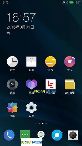 乐视乐Max2刷机包 基于官方016s EUI5.8 Android6.0 完美ROOT 稳定精简 原汁原味截图