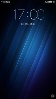 魅族魅蓝3S刷机包 全网公开版 Flyme5.1.5.2A Xposed框架 基本无Bug截图