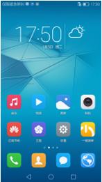 华为荣耀畅玩5C刷机包 双4G版 基于官方 完美ROOT权限 高级设置 护目助手 Xposed框架 极致体验