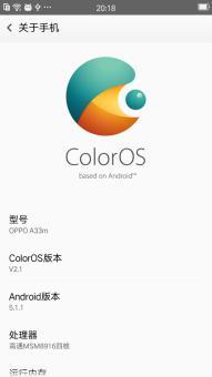 OPPO A33m 刷机包 全新安卓5.1 完美ROOT 适度精简 主题美化 简约稳定 急速流畅截图