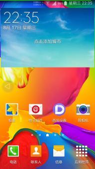 三星S4(I9500)刷机包 基于官方ZSUHOK2 安卓5.0.1 双排网速 屏幕助手 自定义功能 省电流畅截图