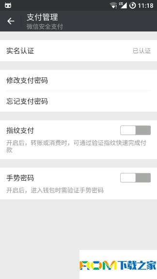 一加3(A3000)刷机包 CM-13.0 for Oneplus3 支持快充 指纹支付 锁屏模糊特效 优化美化截图