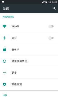 一加手机2刷机包 CM13 For A2001 Android 6.0 双向通话录音 流畅省电 完美体验截图