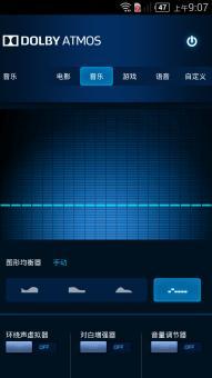 努比亚Z7 Mini刷机包 基于官方H182 卡2上网 WIFI增强 ROOT权限 系统清爽 美观大气截图